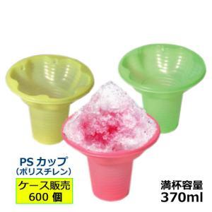 デザート・かき氷カップ PSフラワーカップ(3色アソート) 600個