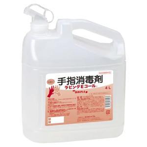 商品コード:2088561  ■手肌に優しい手指消毒液  ■素肌へのやさしさを追求した処方で、ベタつ...