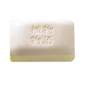 H&L業務用石鹸(植物物語)100g 120個入