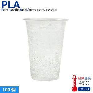 プラスチックカップ・プラカップ SW80 PLAカップ10オンス(透明) 100個