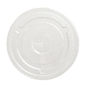 プラカップ蓋 PET-F92 FLAT LID(蓋)1000枚