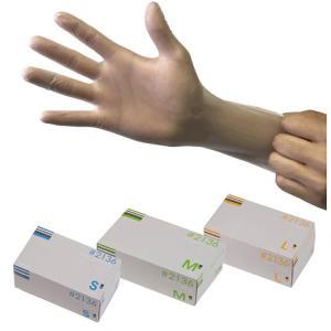 作業用使い捨て手袋 2136 プラスチックグローブ(粉付) 200枚