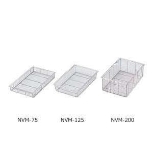 ナビラックバスケット NVM-75