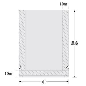 ナイロンポリ(バリアTLタイプ 24-36)240×360mm 1000枚 e-miyaco 02