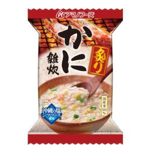 アマノフーズ フリーズドライ 雑炊 炙り 蟹 カニ 6食 インスタント 即席 ぞうすい フリーズドライ食品 備蓄 非常食 敬老の日 ギフト|e-mon-amano|03