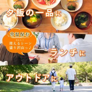 アマノフーズ フリーズドライ 雑炊 炙り 蟹 カニ 6食 インスタント 即席 ぞうすい フリーズドライ食品 備蓄 非常食 敬老の日 ギフト|e-mon-amano|05