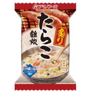 アマノフーズ フリーズドライ 雑炊 炙り たらこ 6食 インスタント 即席 タラコ ぞうすい フリーズドライ食品 備蓄 非常食 敬老の日 ギフト|e-mon-amano|03