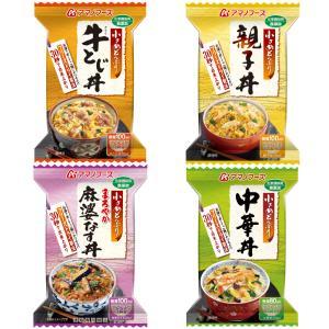アマノフーズ フリーズドライ 丼 どんぶり 4種16食 セット インスタント食品 敬老の日 ギフト e-mon-amano 03