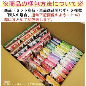 アマノフーズ まるごと素材 フリーズドライ の 大根おろし お中元 e-mon-amano 05
