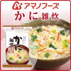 アマノフーズ フリーズドライ 雑炊 ( かに 雑炊 ) 1食...
