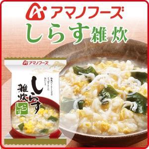 アマノフーズ フリーズドライ 雑炊 ( しらす 雑炊 ) 1食