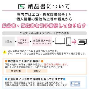 アマノフーズ フリーズドライ お試し 甘酒 おしるこ 2種8食 セット メール便 送料無 インスタント食品 e-monhiroba 08
