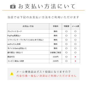 アマノフーズ フリーズドライ お試し 甘酒 おしるこ 2種8食 セット メール便 送料無 インスタント食品 e-monhiroba 10