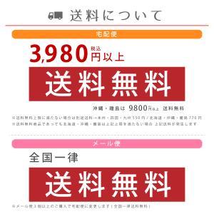 アマノフーズ フリーズドライ 炙り カニ 雑炊 6食 インスタント 即席 フリーズドライ食品 備蓄 非常食 勤労感謝 ギフト|e-monhiroba|10
