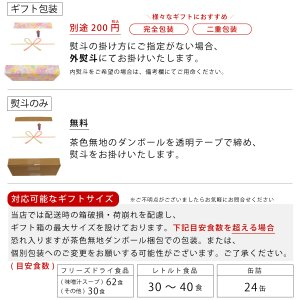 アマノフーズ フリーズドライ 炙り 鮭 雑炊 6食 インスタント 即席 さけ フリーズドライ食品 備蓄 非常食 勤労感謝 ギフト|e-monhiroba|08