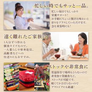 アマノフーズ フリーズドライ 味噌汁 うちのおみそ汁 スープ お吸い物 減塩 選べる 30食 セット 即席みそ汁 インスタント 汁物 非常食 お歳暮 帰歳暮 ギフト|e-monhiroba|11
