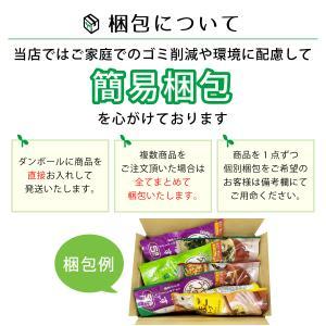 アマノフーズ フリーズドライ 味噌汁 うちのおみそ汁 スープ お吸い物 減塩 選べる 30食 セット 即席みそ汁 インスタント 汁物 非常食 お歳暮 帰歳暮 ギフト|e-monhiroba|13