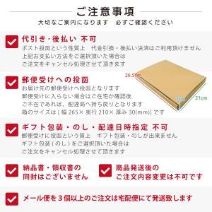 メール便 送料無 ポイント消化 アマノフーズ フリーズドライ 味噌汁 お試し 8種 セット キャッシュレス 還元|e-monhiroba|06