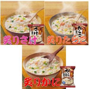 アマノフーズ フリーズドライ 雑炊 3種18食 セット インスタント食品 ギフト 敬老の日 ギフト|e-monhiroba|02