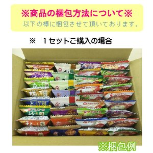 アマノフーズ フリーズドライ 雑炊 3種18食 セット インスタント食品 ギフト 敬老の日 ギフト|e-monhiroba|04