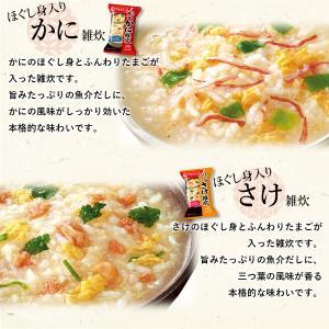 アマノフーズ フリーズドライ 炙り 雑炊 中華粥 5種15食 詰め合わせ セット インスタント フリーズドライ食品 即席 備蓄 非常食 お年賀 ギフト|e-monhiroba|04