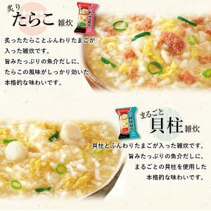 アマノフーズ フリーズドライ 炙り 雑炊 中華粥 5種15食 詰め合わせ セット インスタント フリーズドライ食品 即席 備蓄 非常食 お年賀 ギフト|e-monhiroba|05