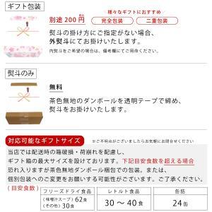 アマノフーズ フリーズドライ 炙り 雑炊 中華粥 5種15食 詰め合わせ セット インスタント フリーズドライ食品 即席 備蓄 非常食 お年賀 ギフト|e-monhiroba|10
