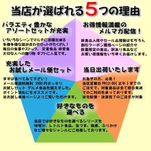 アマノフーズ フリーズドライ 丼 中華丼 4食 化学調味料 無添加 インスタント どんぶり 即席 丼の具 フリーズドライ食品 備蓄 非常食 お年賀 ギフト|e-monhiroba|04
