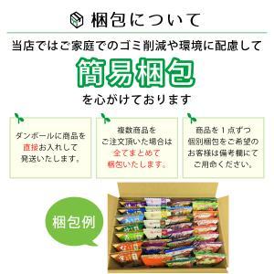 アマノフーズ フリーズドライ お粥 6食 インスタント フリーズドライ食品 即席 おかゆ コシヒカリ 使用 備蓄 非常食 勤労感謝 ギフト|e-monhiroba|05