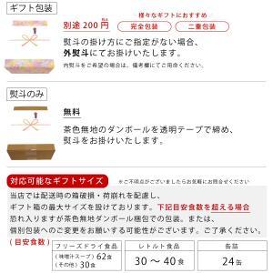 アマノフーズ フリーズドライ お粥 6食 インスタント フリーズドライ食品 即席 おかゆ コシヒカリ 使用 備蓄 非常食 勤労感謝 ギフト|e-monhiroba|07