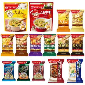 アマノフーズ フリーズドライ セレクト スープ 16種24食 セット インスタント キャッシュレス 還元 お歳暮 ギフト|e-monhiroba|04