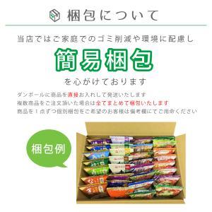 アマノフーズ フリーズドライ セレクト スープ 16種24食 セット インスタント キャッシュレス 還元 お歳暮 ギフト|e-monhiroba|05