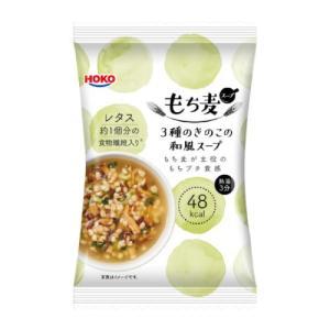 HOKO もち麦 3種の きのこ の 和風 スープ 6食 セット フリーズドライ 食物繊維 雑穀|e-monhiroba|02