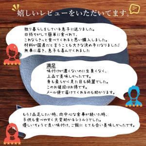 レトルト食品 おかず 惣菜 宝幸 煮魚 5種 お試し ポッキリ セット メール便 ポイント消化 e-monhiroba 07