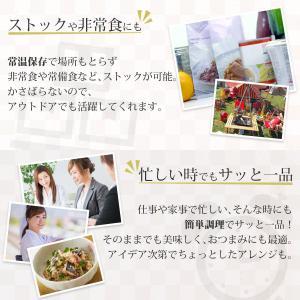 レトルト食品 魚 惣菜 おかず 宝幸 煮魚 さば など 6種24食 詰め合わせ セット お中元 e-monhiroba 05