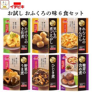 レトルト おかず 惣菜 イチビキ 6種6食 お試し セット  メール便 送料無 レトルト食品 詰め合わせ オススメ|e-monhiroba