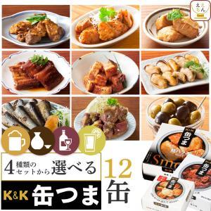 缶つま プレミアム 惣菜 缶詰 12種 肉 魚介 人気 詰め合わせ セット キャッシュレス 還元 お歳暮 ギフト|e-monhiroba