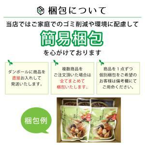 レトルト 惣菜 16種から10食 選べる レトルト食品 詰合わせ おかず セット 常温保存 ギフト キャッシュレス 還元 お歳暮 ギフト e-monhiroba 11