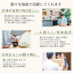 レトルト 惣菜 16種から10食 選べる レトルト食品 詰合わせ おかず セット 常温保存 ギフト キャッシュレス 還元 お歳暮 ギフト e-monhiroba 10