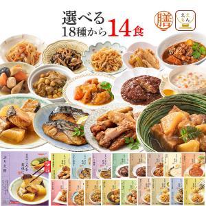 レトルト 惣菜 16種から13食 選べる レトルト食品 詰合わせ おかず セット 常温保存 ギフト キャッシュレス 還元 お歳暮 ギフト|e-monhiroba