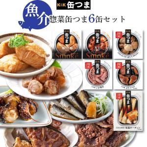 缶つま プレミアム 惣菜 缶詰 魚介 6種 詰め合わせ セット ギフト キャッシュレス 還元 お歳暮 ギフト|e-monhiroba