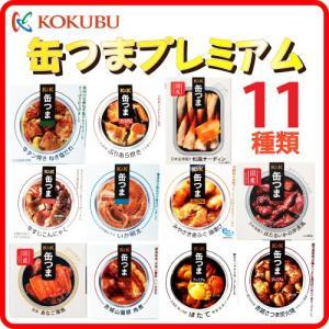 缶詰め k&k 缶つま プレミアム 12缶セット