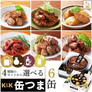 缶つま プレミアム 惣菜 缶詰 肉 6種 詰め合わせ セット ギフト キャッシュレス 還元 お歳暮 ギフト|e-monhiroba