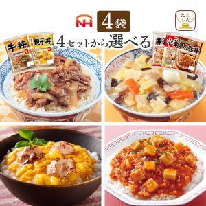 日本ハム レトルト どんぶり 2種 12食セット ( 中華丼 ・ 牛丼 )  キャッシュレス 還元 お歳暮 ギフト|e-monhiroba