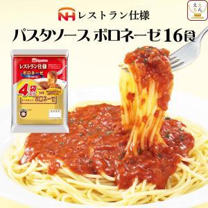 日本ハム レトルト レストラン 仕様 ボロネーゼ 16食 セット  キャッシュレス 還元 お歳暮 ギフト|e-monhiroba