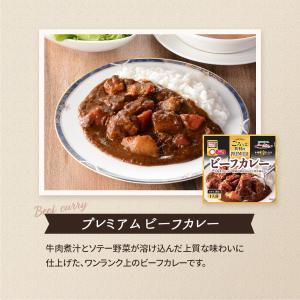 レトルト スープ シチュー 4種 詰め合わせ セット サンフーズ レトルト食品 メール便 ポイント消化 送料無 備蓄 非常食 e-monhiroba 05