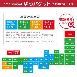 レトルト スープ シチュー 4種 詰め合わせ セット サンフーズ レトルト食品 メール便 ポイント消化 送料無 備蓄 非常食 e-monhiroba 10