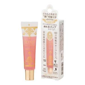 美容液発想の歯磨き Luxs ルクスデンタルホイップジェル ローズミント 日本製|e-mono-base