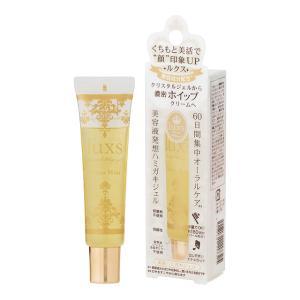 美容液発想の歯磨き Luxs ルクスデンタルホイップジェル シトラスミント 日本製|e-mono-base