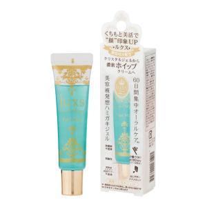 美容液発想の歯磨き Luxs ルクスデンタルホイップジェル ピュアミント 日本製|e-mono-base